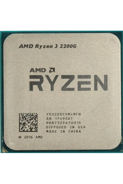 AMD RYZEN 3 2200G (3.50-3.70 GHZ) QUAD CORE AM4 GPU VEGA 8 NUOVO TRAY BULK