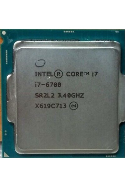 INTEL CORE i7-6700 3.4GHZ TURBO 4.00GHZ CPU TRAY SR2L2+DISSIPATORE INTEL BULK